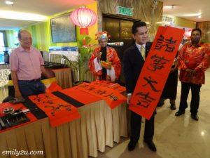 1 Impiana Hotel CNY preview