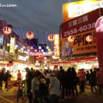 2019 Taipei Lunar New Year Festival at Dihua Street, Datong District