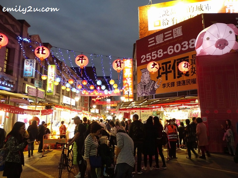 14. one of the main entrances to the annual Taipei Lunar New Year Festival on Dihua Street, decorated according to the Chinese zodiac of the coming year