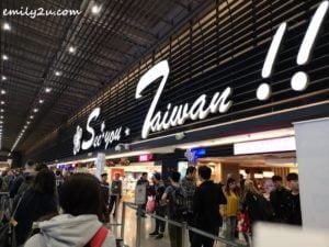 farewell Taiwan