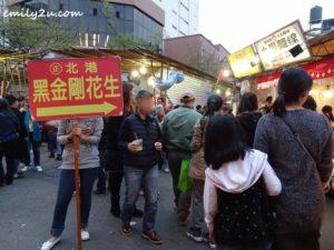 2 Taipei Lunar New Year Festival