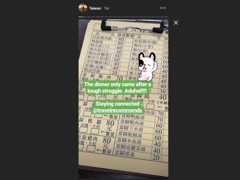 update IGStory on the go in Taiwan