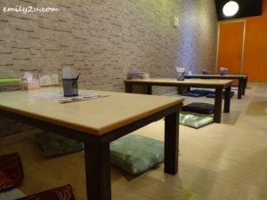 4 Tea Place
