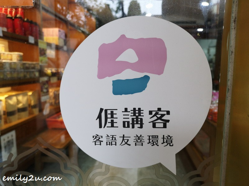 shopkeeper is conversant in Hakka dialect in Beipu Township