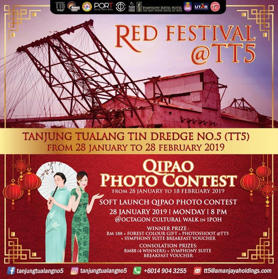 Qipao photo contest