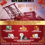 Let's Participate in Red Festival @ TT5!