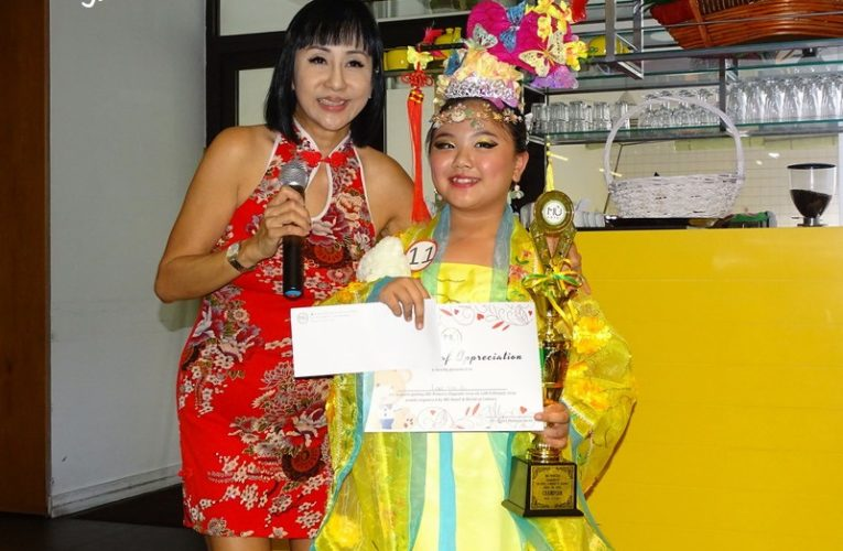 11-Year Old Low Wei Qi Crowned MÜ Princess