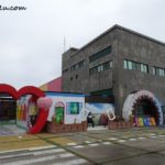 First Ribbon Museum in Asia: Ribbon King Museum