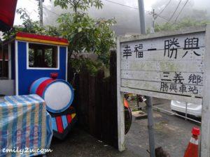1 Shengxing Old Mountain Line