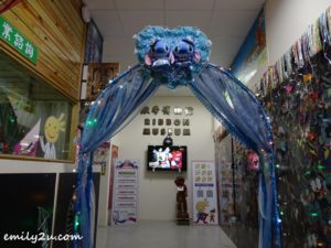 10 Ribbon King Museum