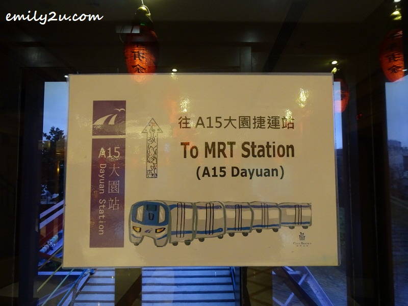 this way to A15 Dayuan MRT Station