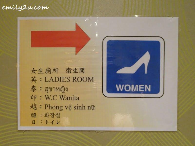 multi-lingual signage