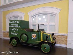 2 Brands Health Museum
