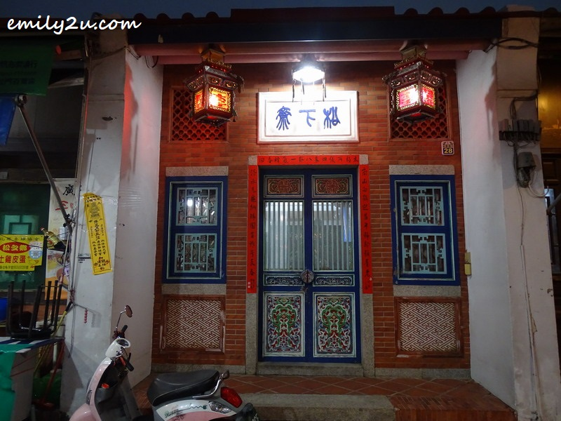 one of the homes on Lukang Old Street
