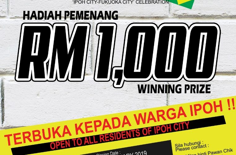 WIN RM1K in Logo Design Contest!