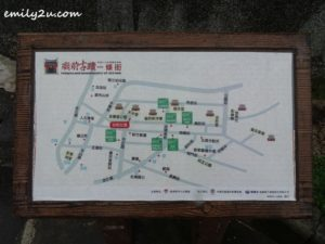 map of Beipu Old Street