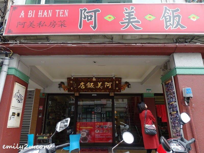 A Bi Han Ten