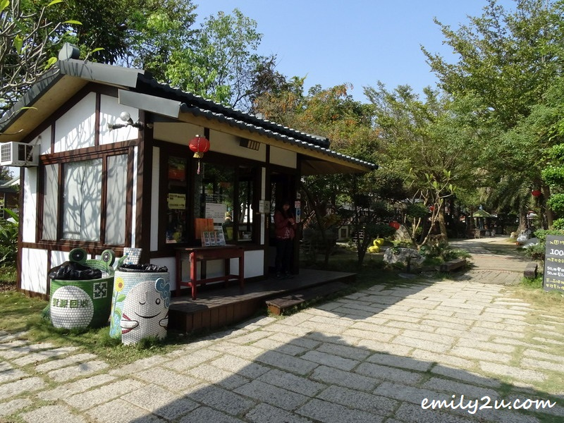 entrance to Bantaoyao Craft Studio