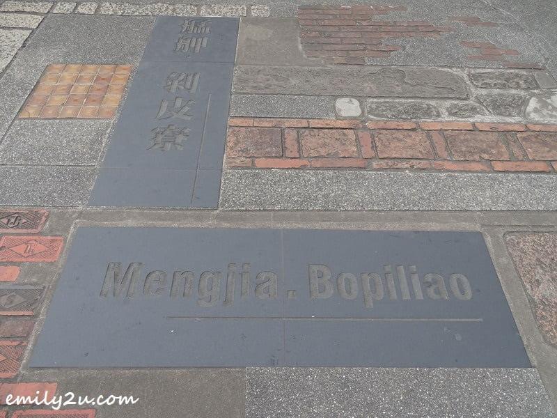 Bopiliao Historic Block