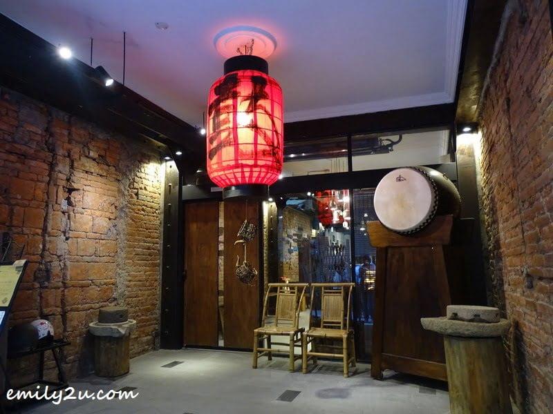 Eirakucho Drum Tea House