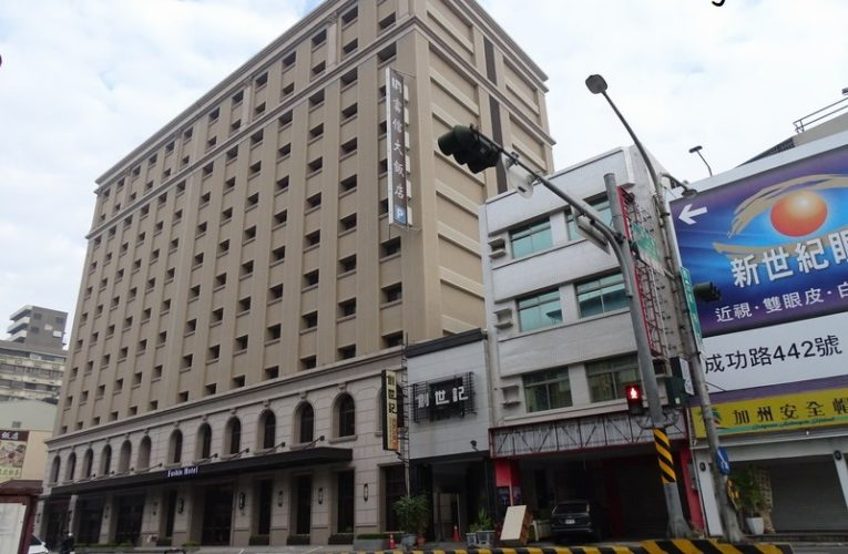 FUSHIN Hotel Tainan – 富信大飯店, Taiwan