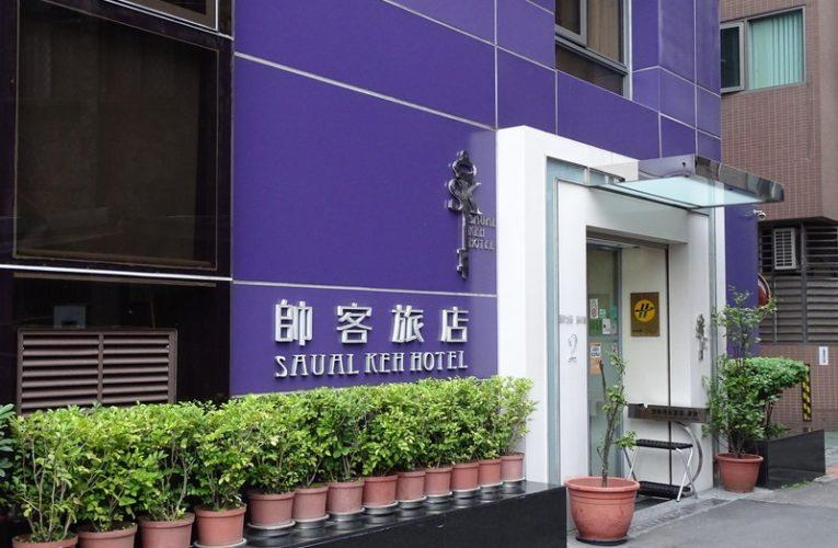 Saual Keh Hotel in Taipei, Taiwan