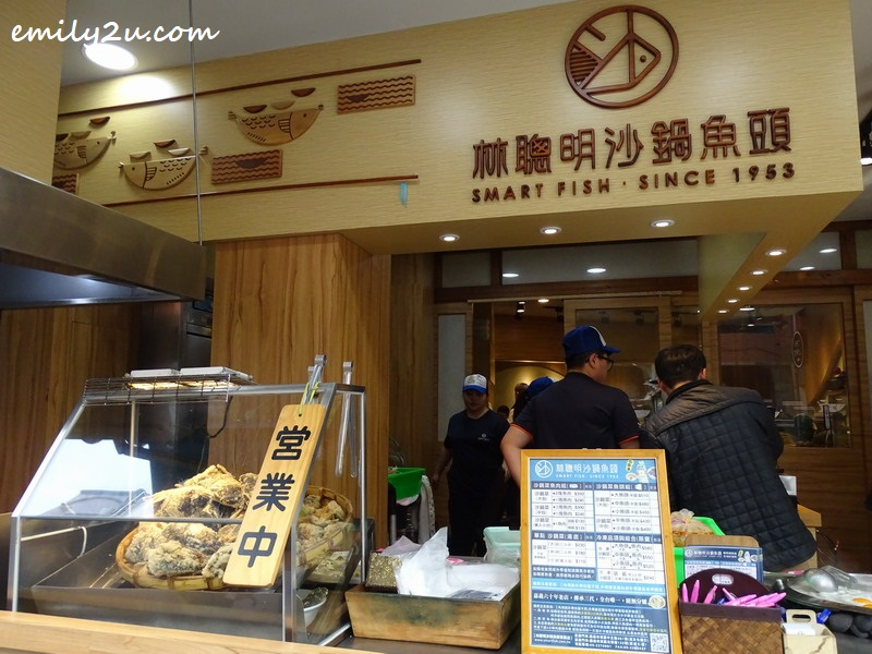 Smart Fish 林聰明沙鍋魚頭 (光華店)