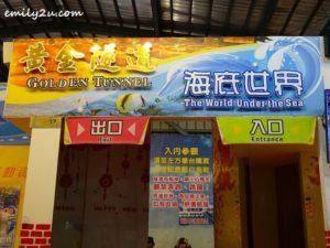 1 Taiwan Glass Gallery