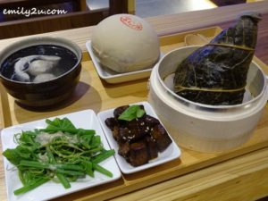 12 Eirakucho Drum Tea House