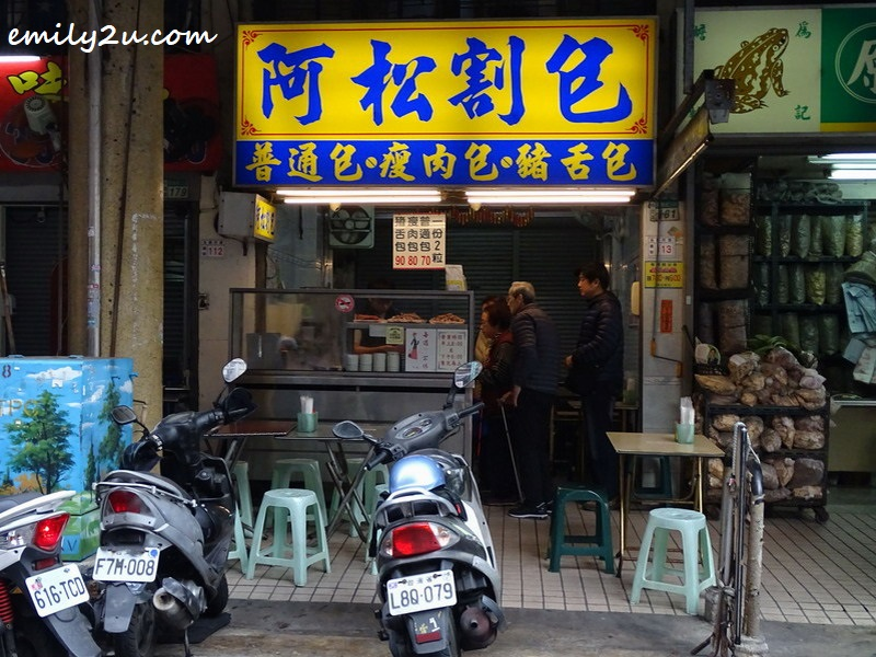 another popular eatery