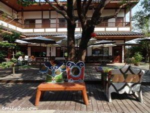 13 Bantaoyao Art Village
