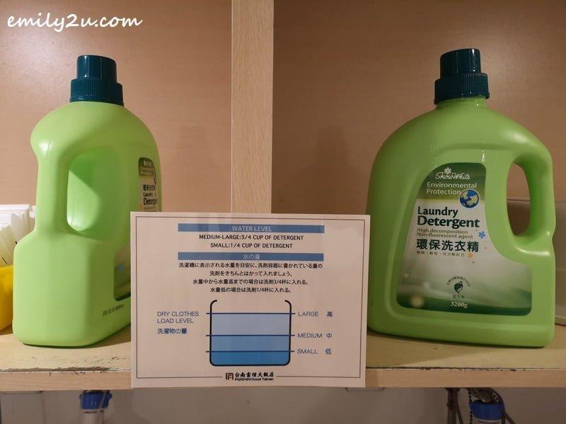free washing detergent
