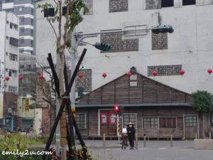 13 Guohua Street Tainan