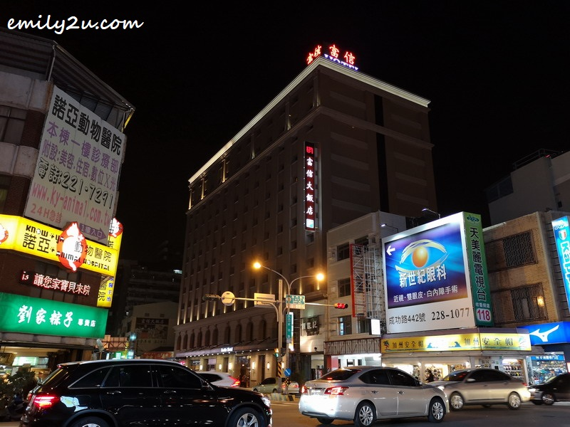 night view of FUSHIN Hotel Tainan