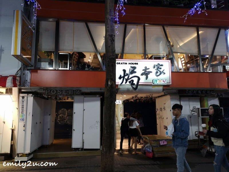 Gratin House, Ximending