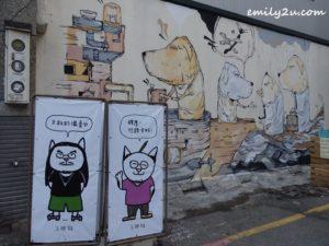 15 Guohua Street Tainan