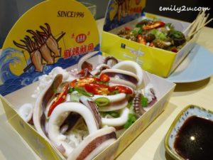 15 Lukang food
