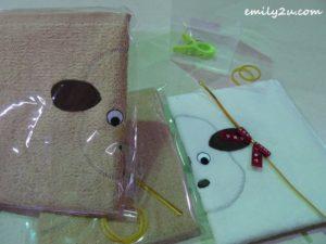 17 SL Towel