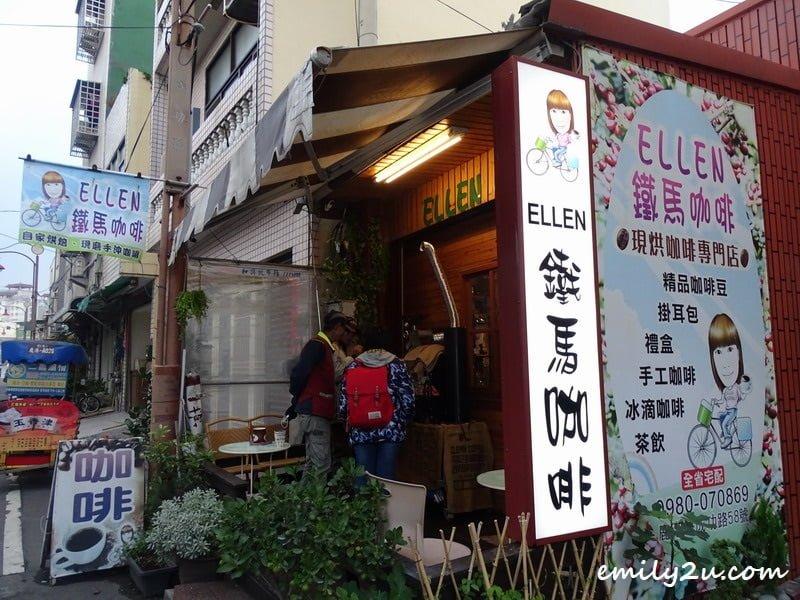 ELLEN 鐵馬咖啡 - 鮮烘咖啡專賣