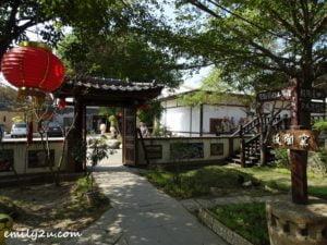 2 Bantaoyao Art Village