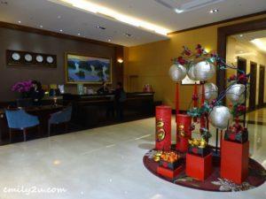 2 FUSHIN Hotel Tainan