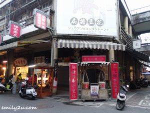 2 Guohua Street Tainan