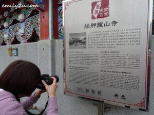 2 Manka Longshan Temple Taipei