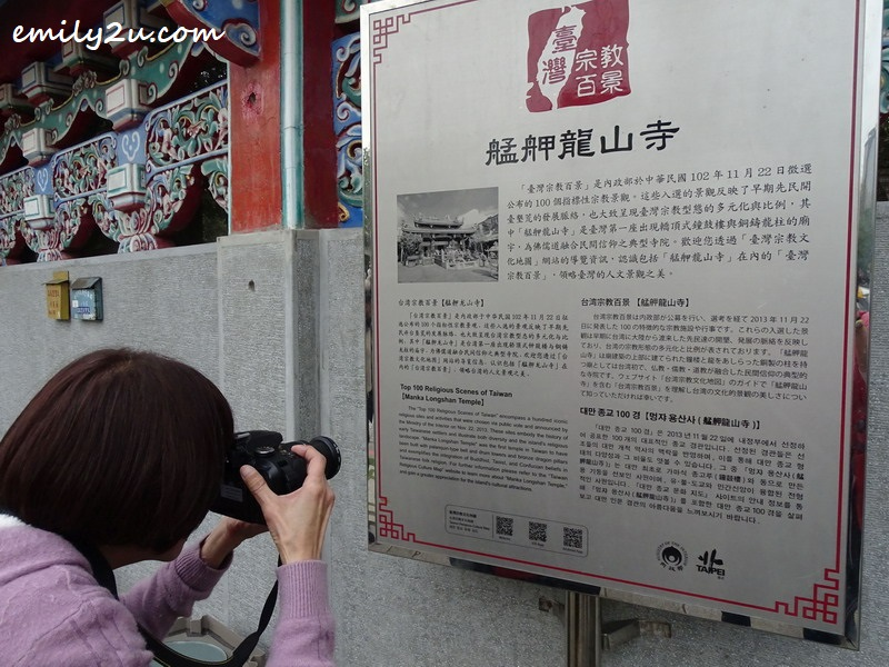 history of Manka Longshan Temple in Taipei