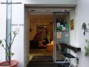 2 Saual Keh Hotel Taipei