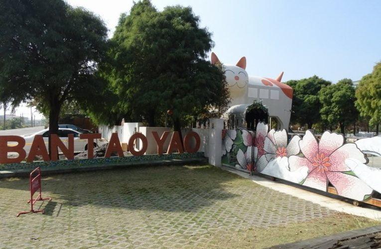 Bantaoyao Art Village @ Xingang Township, Chiayi County, Taiwan