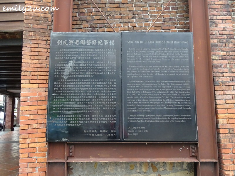 documentation on its renovation