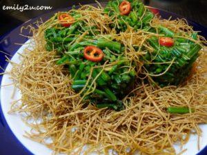 3 Qing Tian Xai