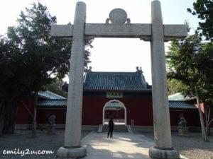 3 arch to Koxinga Shrine