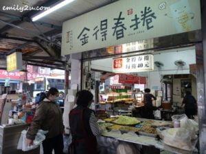 4 Guohua Street Tainan